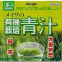 [J] organic farming blue juice 100% 3 g × 60 bags