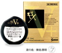 [J] Sante FX V plus 12 ml s no. 2 pharmaceutical product. ""