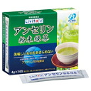 [Pharmaceutical] anserine powdered green tea 56 g (4 g × 14 packages)