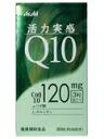 [J] vitality feeling Q10 90 tablets