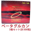 [Shell life.....: beta glucan 300 grain (grain 10 x 10 bags 3 box set)-β-1, 3 / 1, 6-D-glucan content overseas distribution target