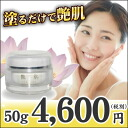 50 g of satsuma drugstore] luster skin うるる cream gel ● fullerene, EGF, placenta, Lithospermum Root combination, all-in-one gel of the [Chinese medicine