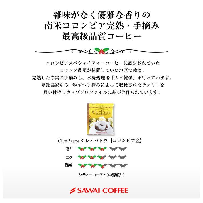 最高級品質のコーヒー