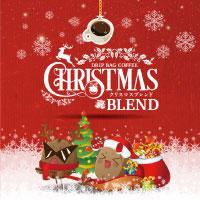 クリスマスブレンドドリップバッグ福袋