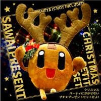 クリスマスプチプレゼントセット