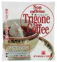 [Economy 100 bags with delicious and fun and health! トリゴネ coffee decaffeinated.