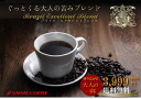 Point 10 times coffee shop 200 Cup-with Brazil, excellent blend coffee bags (coffee and coffee beans and coffee beans)
