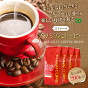 Coffee specialty shops large 200 Cup minute into Brazil grab bag (coffee and coffee beans and coffee beans)