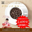 !200 cups of the store specializing in coffee push its way; a super classical music mocha lucky bag (coffee / coffee beans / coffee beans) packed to capacity