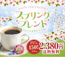 !200 cups of the store specializing in coffee push its way; a super spring blend spring blended coffee lucky bag (coffee / coffee beans / coffee beans) packed to capacity
