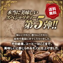 Rakuten Eagles in Japan sale all points 10 times! Less than half! Buy coffee Shoppe! Really delicious special tea bags-round 5! (Coffee and coffee beans and coffee beans)