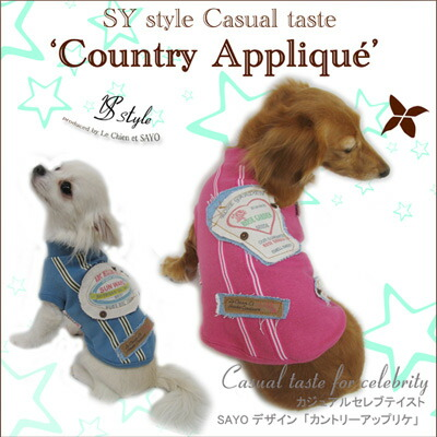 Country Applique [カントリーアップリケ]
