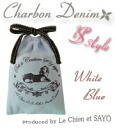 In fashionable manner porch white blue S your walk. ★ deodorize with charcoal effect