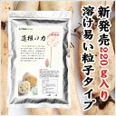 To be effective to improve hay fever symptoms renkon Lotus root powder for the original Lotus Ken powder (Lotus root powder) 1 kg. Good for the lack in modern dietary fiber, calcium, iron and nutrients are many included. 10P13sep13