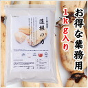 To be effective to improve hay fever symptoms renkon Lotus root powder for the original Lotus Ken powder (Lotus root powder) 1 kg. Good for the lack in modern dietary fiber, calcium, iron and nutrients / Lotus root powder 10P13sep13