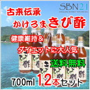 Vinegar from 700 ml and Amami-Oshima, acne vinegar acne hashiwokakero Maki and vinegar 12 book set 10P13oct1310P28oct13