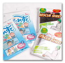 Portable toilets & rescue sheet set outlet and disaster reduction essential items 10P28oct13