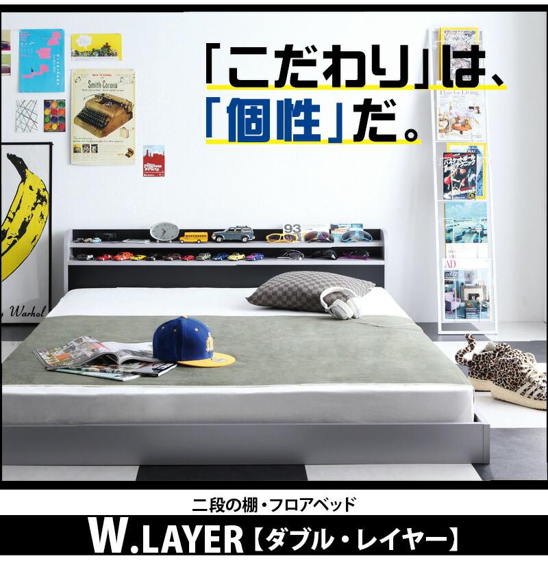 ... 雑貨 > 寝具・ベッド > ベッド