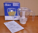 オスタライザー Oster food processor present brand new original Osterizer Oster cooker