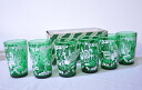 King forest green tumbler dead stock FireKing unused 6 piece set
