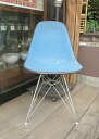 Eames Herman Miller original bloomilniro / fabric side shell herman miller Eames