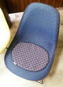 Seat pad Herman mirror try flow SCOOPS is original
