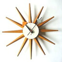 Wall clock starburst clock natural wood