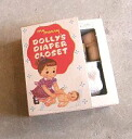 Dolly Dolly's Closet closet diaper set Miniature Dollhouse
