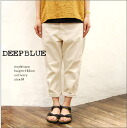 ♪DEEP BLUE boyfriend ankle length 5P underwear [_ Kinki tomorrow for comfort] [easy _ ギフ packing]