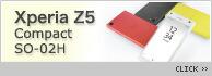 Xperia Z5 Compact SO-02H