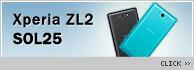 Xperia ZL2 SOL25