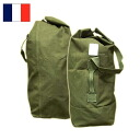 Army Bags Singapore France Army Duffle Bag