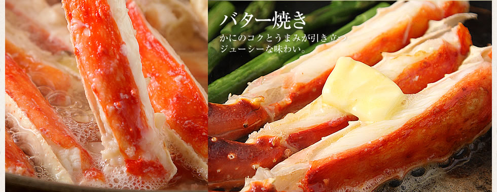 ... King crab frozen extra large size Boyle King crab legs 2 kg King crab