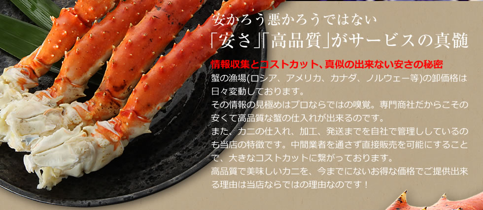 ... crab frozen extra large size Boyle King crab legs 1 kg King crab legs