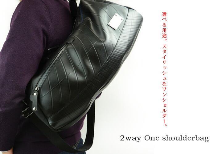 2way ��������Хå�SEAL�ʥ������