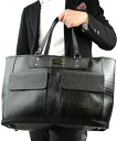 SEAL (seal) master business tote bag