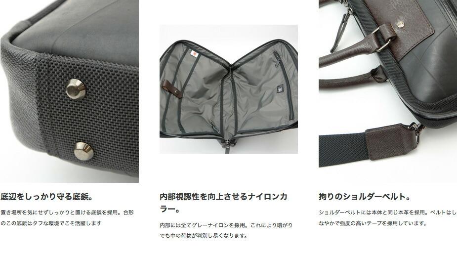 スリムブリーフケース waterproof modelSEAL(シール)