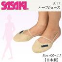 SASAKI ( Sasaki ) shoes # 147