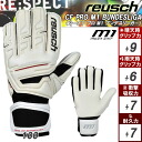 It is death leaguer 3270166 reusch( ロイシュ )CF pro M1