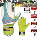 reusch (ロイシュ) ARGOS SG air youth 3372803