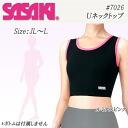SASAKI ( Sasaki ) U neck top #7026