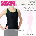 SASAKI ( Sasaki ) Y バックロング top #7042