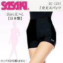 SASAKI ( Sasaki ) spats SG-1241 1-1