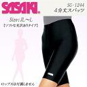 SASAKI ( Sasaki ) spats SG-1244 1 / 4