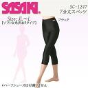 SASAKI ( Sasaki ) length spat SG-1247.