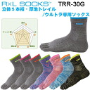 Five 】 R X L SOCKS merino wool finger socks TRR-30G