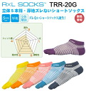 R×L SOCKS solid five finger-thick gap not short socks Takeda reg TRR-20G
