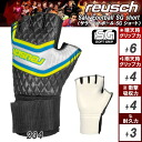 reusch (ロイシュ) Reusch Sala Football SG Short3470842