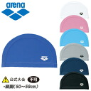 arena (arena) 2WAY silicon cap ARN-4420