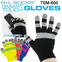 R X L SOCKS smart touch glove TSM-600